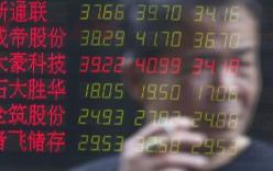 Cosa è successo in Cina (da Tecnè)