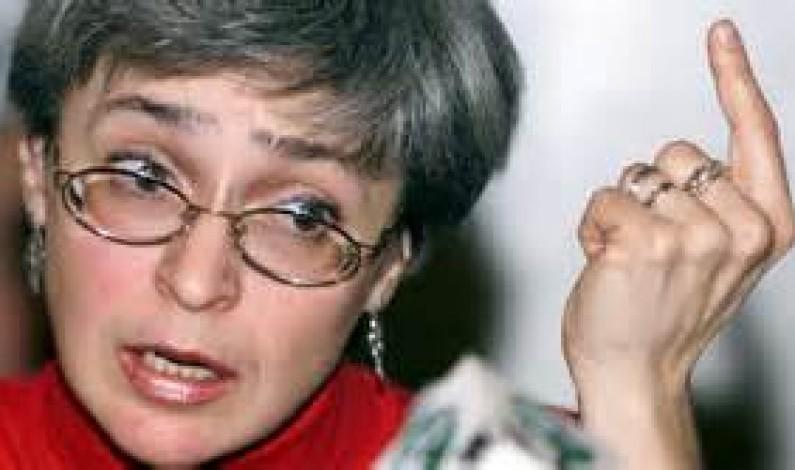 ANNA POLITKOVSKAJA 1958 – 2006 Assassinata a Mosca per aver denunciato l'orrore della guerra in Cecenia